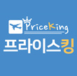 PRICEKING