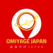OMIYAGE-JAPAN