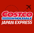 COSTCO Japan Express