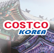 Costco Korea Express