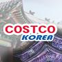 Costco Korea Express