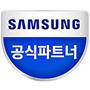 삼성공식파트너 제이유