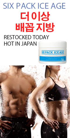 RESTOCKED! SIX PACK ABS GEL !