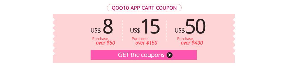App cart coupon