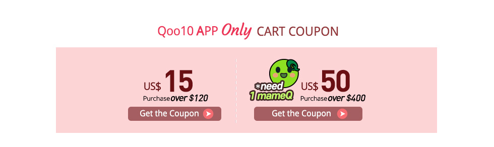 App cart coupon