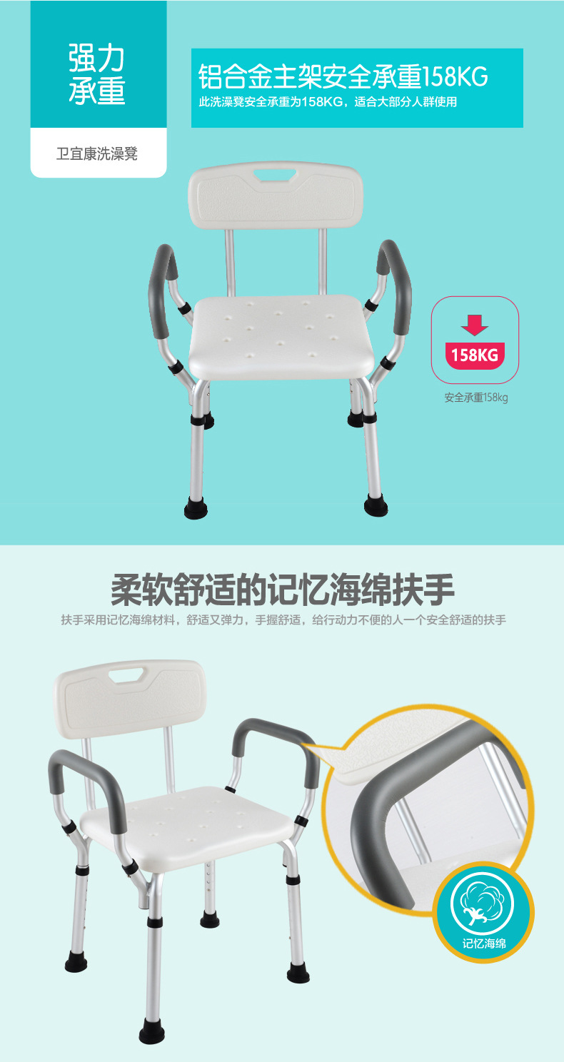 Buy Bath chair bath chair elderly bath chair pregnant woman wash ...