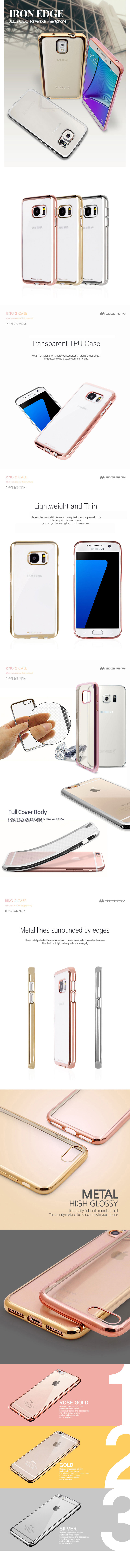 Buy Jk Commercemercury I Jelly Metal Casegalaxy Note 8 S8 S7 Goospery Iphone Plus Soft Feeling Case With Hole White 03 Mercury